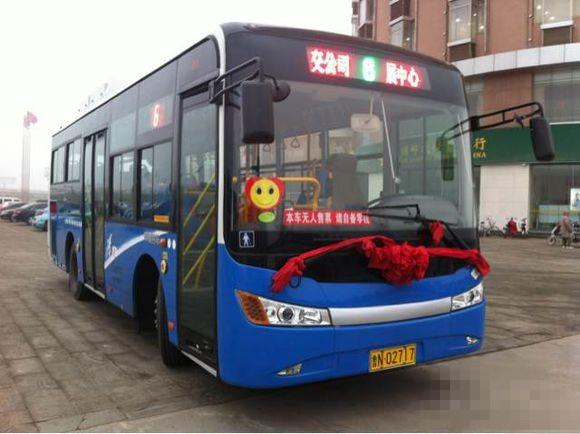 目前全国北京,天津,济南等多个城市已开通了定制公交图片