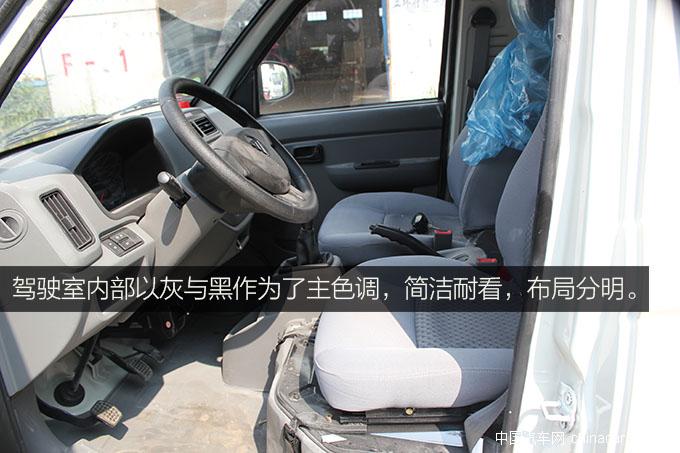 福田伽图售货车