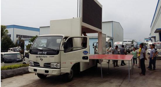 东风LED广告宣传舞台车