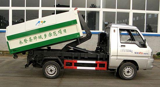 福田驭菱钩臂式<a href='http://www.rlqcgs.com/LaJiChe/'>垃圾车</a>.jpg