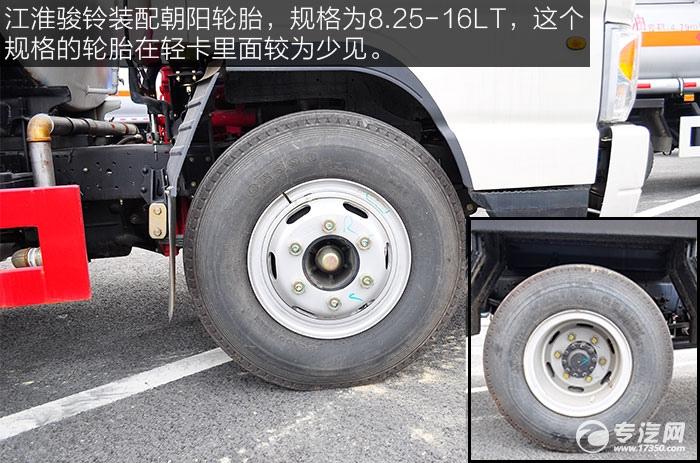 朝阳8.25-16LT轮胎