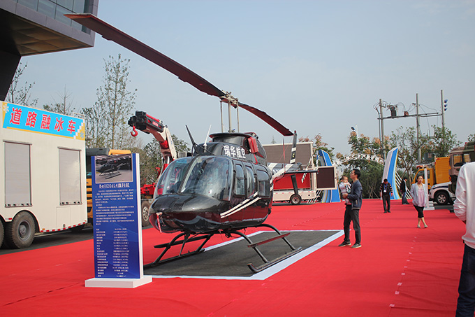 瑞华航空直升机