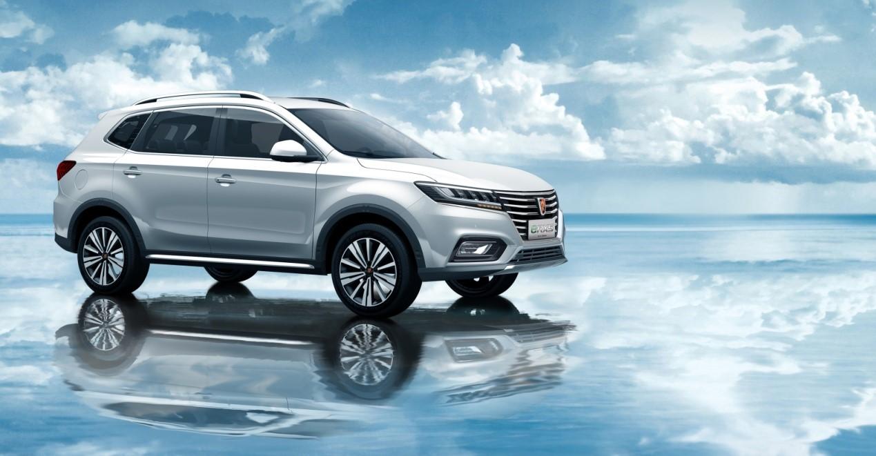 上汽荣威eRX5将于广州车展上市高清图片