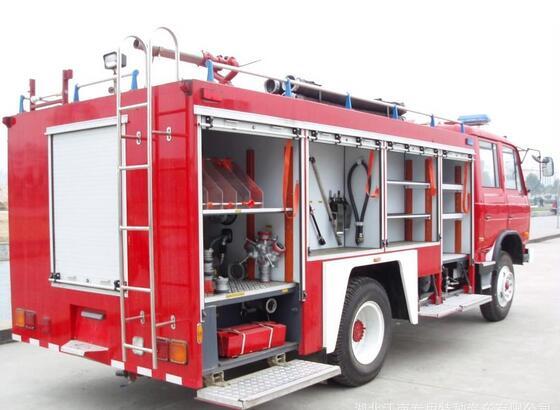 消防车价格.jpg