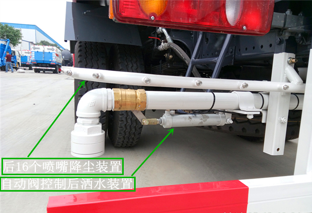 东风天锦道路清洗车后置洒水装置.jpg