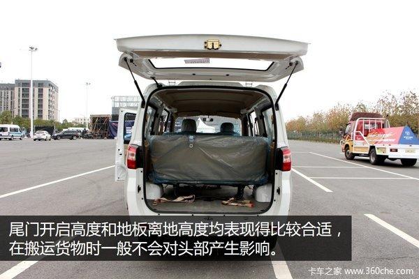 荣光S能装体验福田风景V5小Van高清图片
