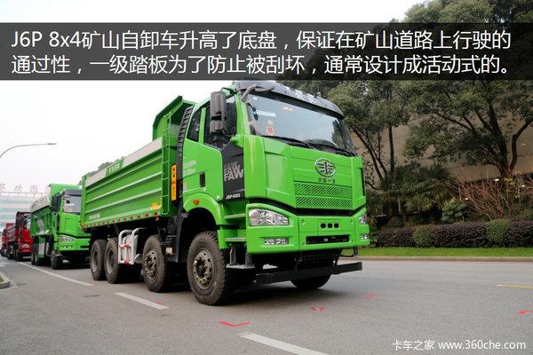 矿山弯道小王子图解J6P短轴距自卸车