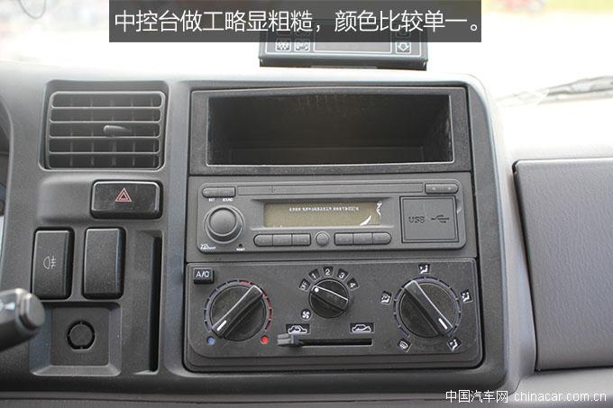 江铃冷藏车价格.jpg