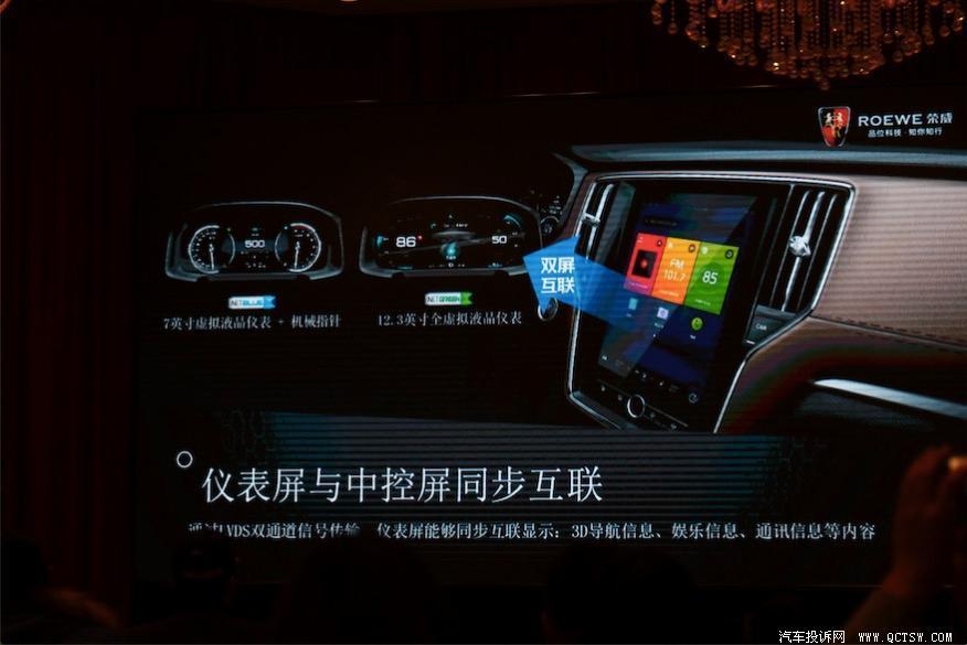 最新跑分王高度曝光,荣威i6六个一百分创汽车跑分新成绩娄底卫星云图图片