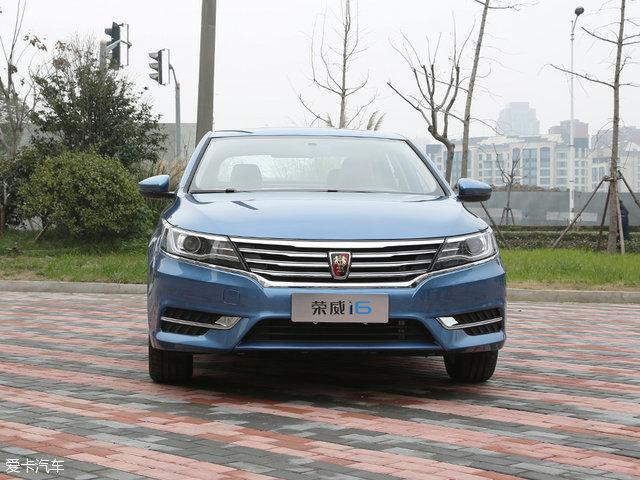上汽荣威i6上市今晚定于共推6款车型远景s1做发动机v车型图片