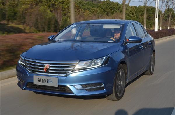 荣威i6表示我不懂|新闻资讯中国汽车网宝骏310accv新闻图片