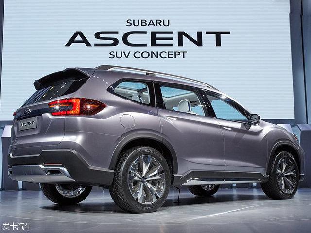 中大型SUV斯巴鲁ASCENT发布2018年量产