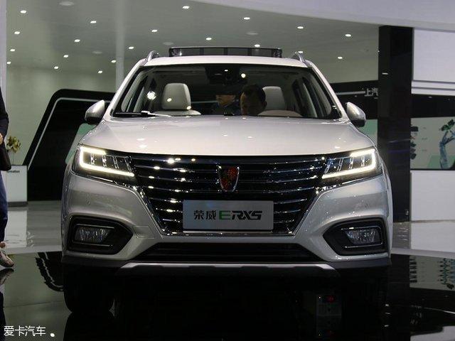 17上海车展 荣威RX5纯电动版正式发布
