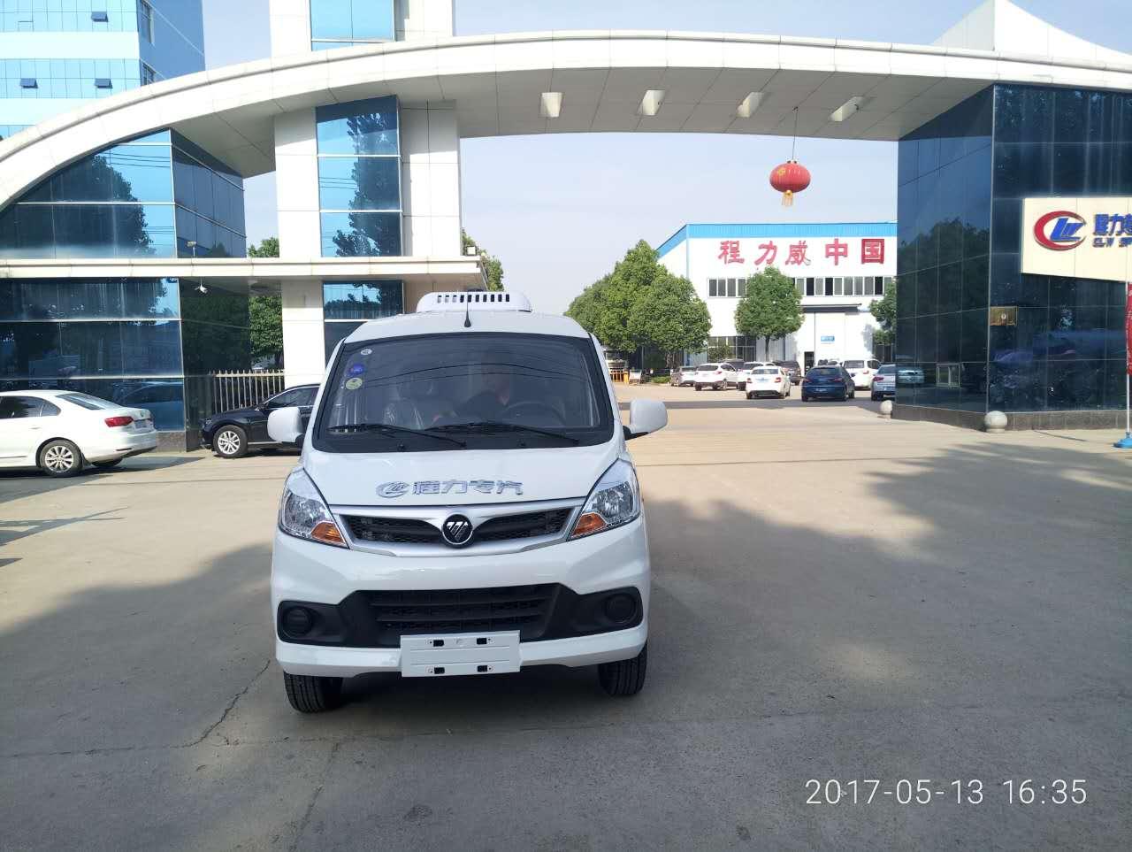 福田风景V5冷藏车 风景V5冷藏车价格 风景V5面包冷藏车价格高清图片