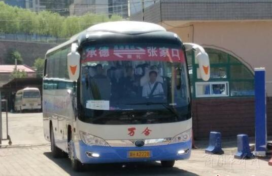 承德到北京六里桥汽车-张两地结束不通客车历史高清图片