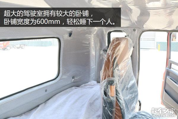 正是由于驾驶室比较宽大,所以可以轻松的安装下气囊座椅,卧铺等,这也图片