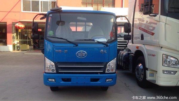仅售8万上海解放虎V4.2米载货车促销中