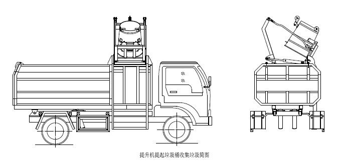 挂桶式自装卸式<a href='http://www.rlqcgs.com/LaJiChe/'>垃圾车</a>