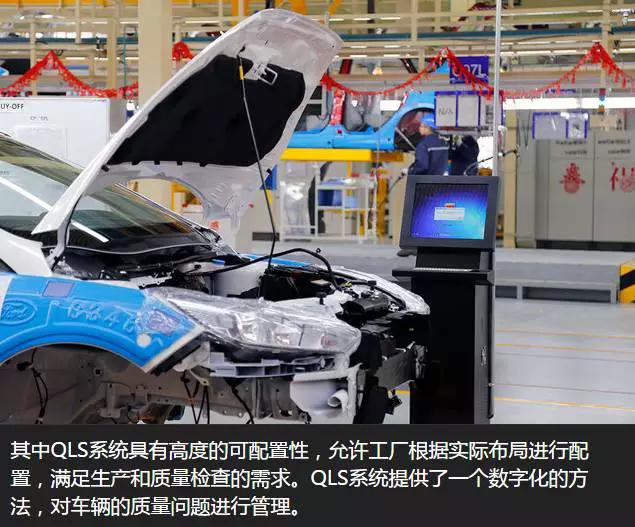 长安福特汽车全国生产基地布局及内部细节图盘点高清图片