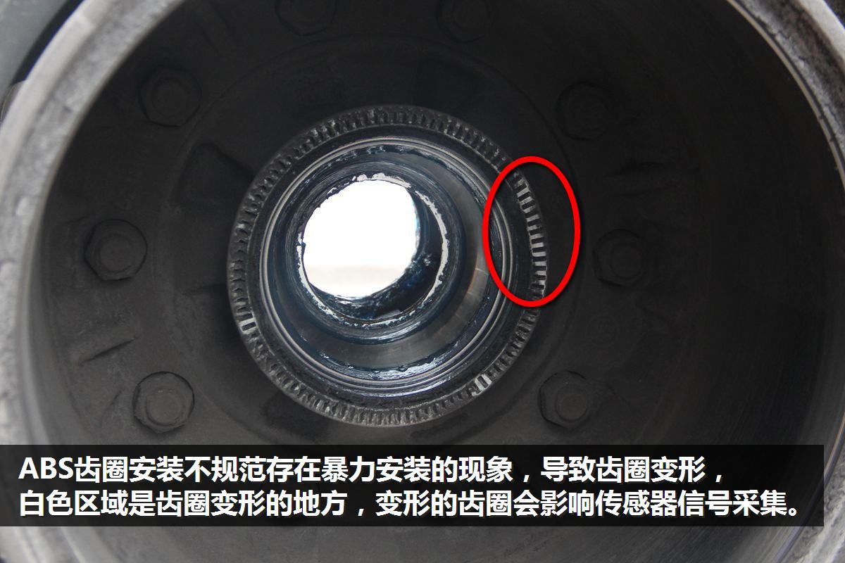 轮速传感器的作用,结构原理介绍-电动邦