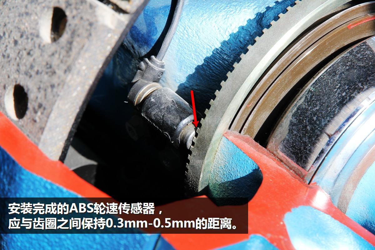 注意有两类轮速传感器,用错会造成ABS失效