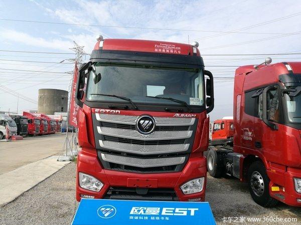 分期免息南京欧曼EST牵引车售38.58万