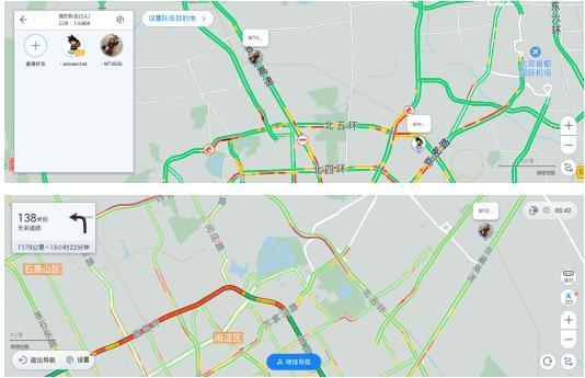 微信百度地图导航_微信网页调用地图导航_微信调用百度地图导航