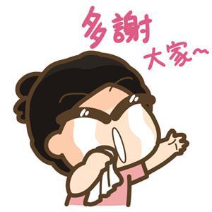 当你们忙着拆包裹时,喵将AX4在广州车展拿奖拿到手软!