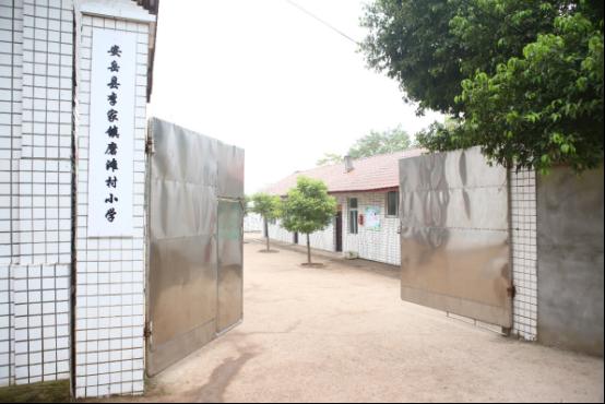 """再赴蜀地 现代汽车集团""""梦想之屋""""助力资阳贫困小学234.png"""