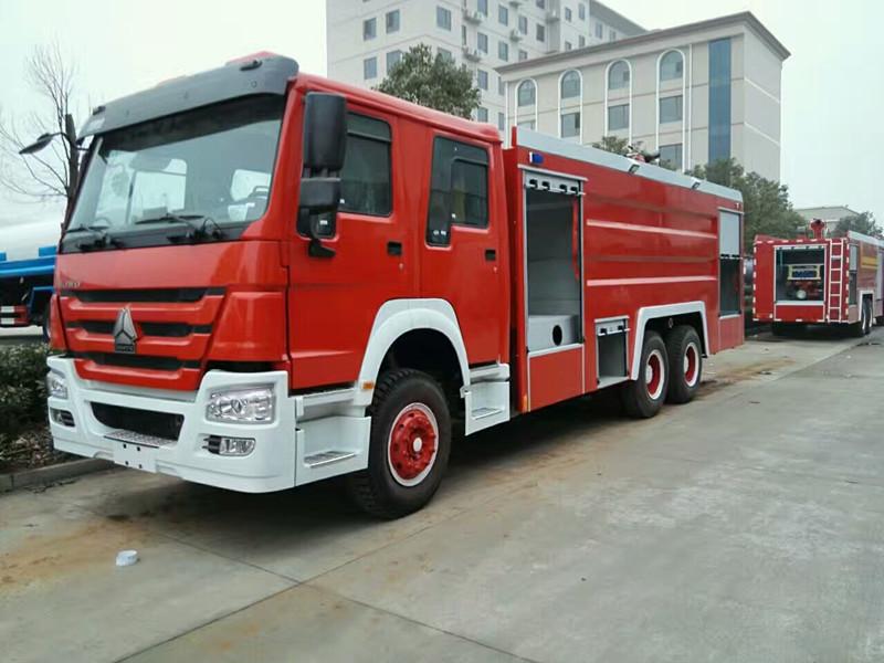 重汽8-16吨消防车
