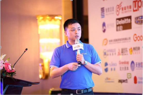 2018 第三届中国汽车金融风控管理高峰论坛成