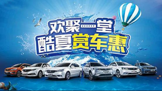 (pr发稿)怕买贵车?来广西国际车展就对了431.png