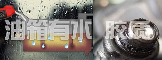 天津要换乙醇汽油啦!你的车清洗油箱油路了吗?