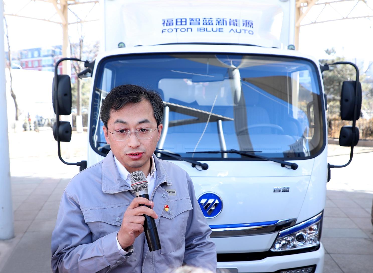 贯彻落实高质量发展 北汽福田助力北京经济 开门红