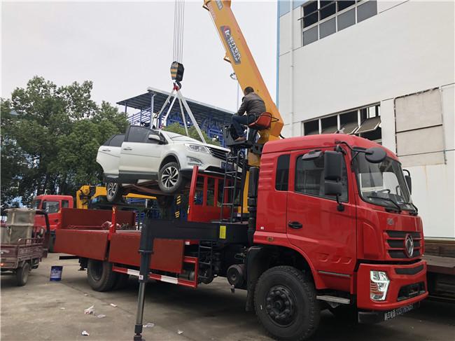 新闻资讯 中国汽车网