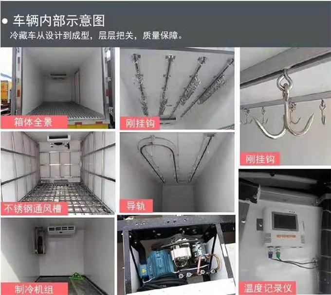 东风凯普特冷藏车01.jpg