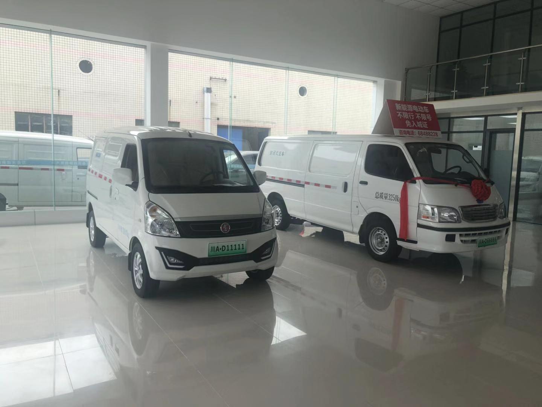 厂价租售成都长安新能源纯电动微型货车、价格