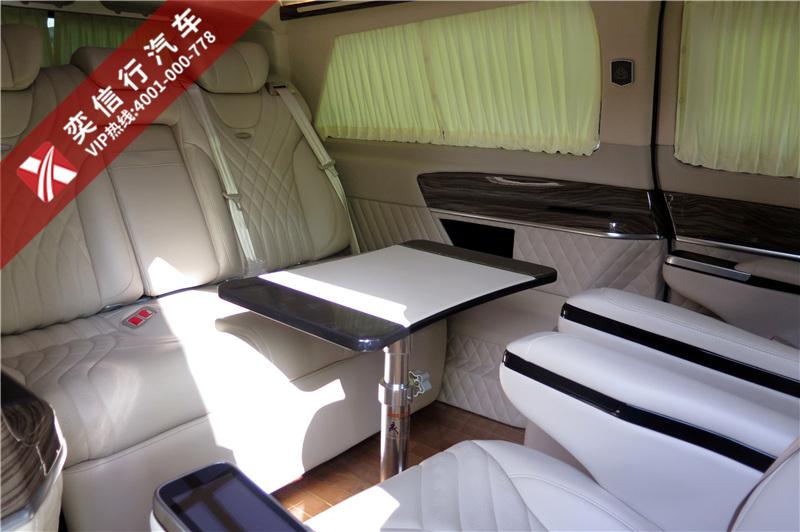 上海 奔驰商务房车
