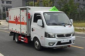 CLW5030XRYE6型易燃液体厢式运输车1.jpg