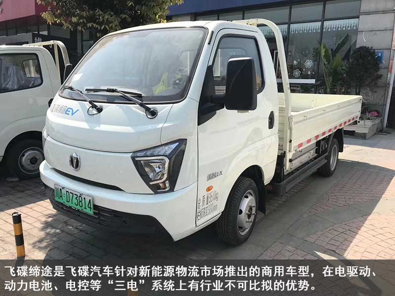 成都新能源厢式货车.jpg