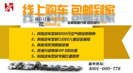 蚌埠 奔驰V级定制款7座改装房车 高配置高颜值 工厂直营店报价65万起售