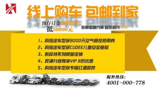 焦作市 武陟县 福建奔驰V260商务车专卖4S店 V级房车内饰改装价格