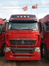 水晶红 HOWO T7H牵引车 540马力国五
