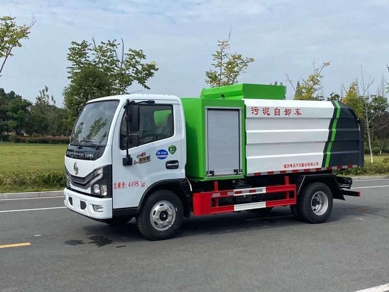 国六东风污泥自卸垃圾车