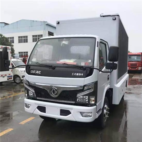东风LED广告宣传车价格