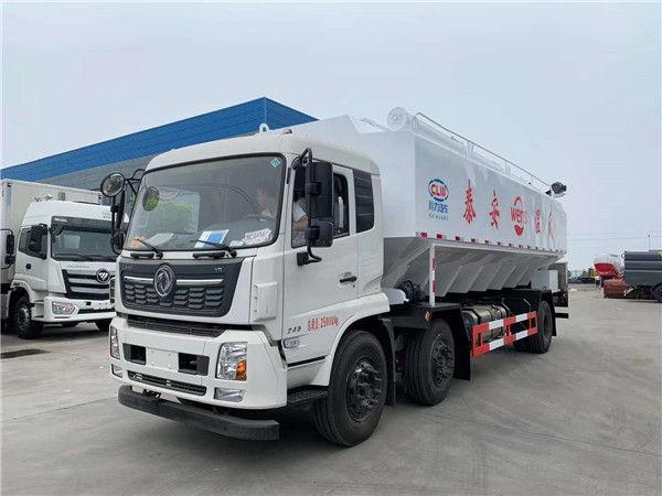 福田散装饲料运输车价格 国六饲料车厂家批发