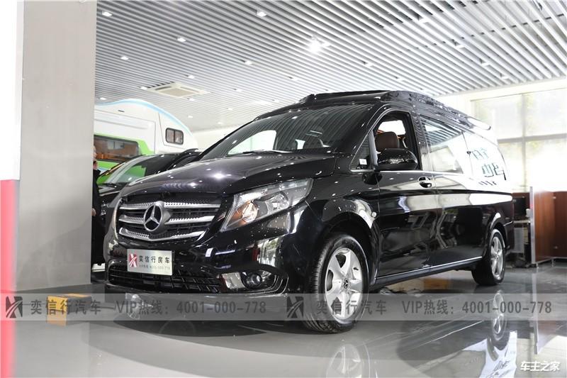 奔驰商务车改装工厂直销 V260房车最高直降20万 七座奔驰房车报价