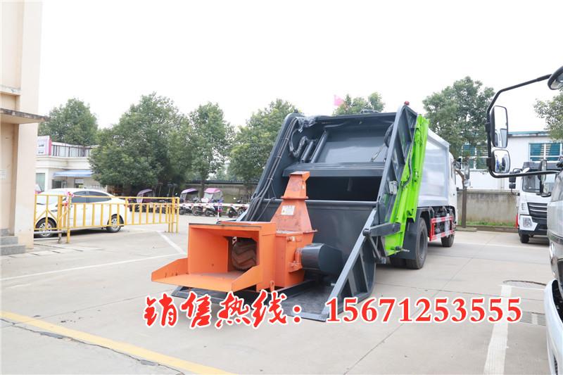 首台大件垃圾破碎压缩垃圾车——树枝破碎压缩垃圾车新款上市