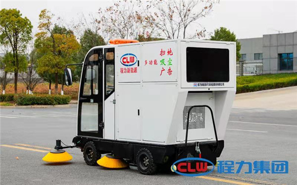 小型扫路机器人_纯电动扫路机生产厂家_批量生产