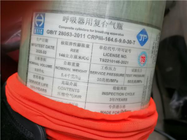 江铃福特抢险救援气防车生产厂家价格